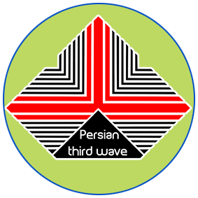 Persian Third Wave