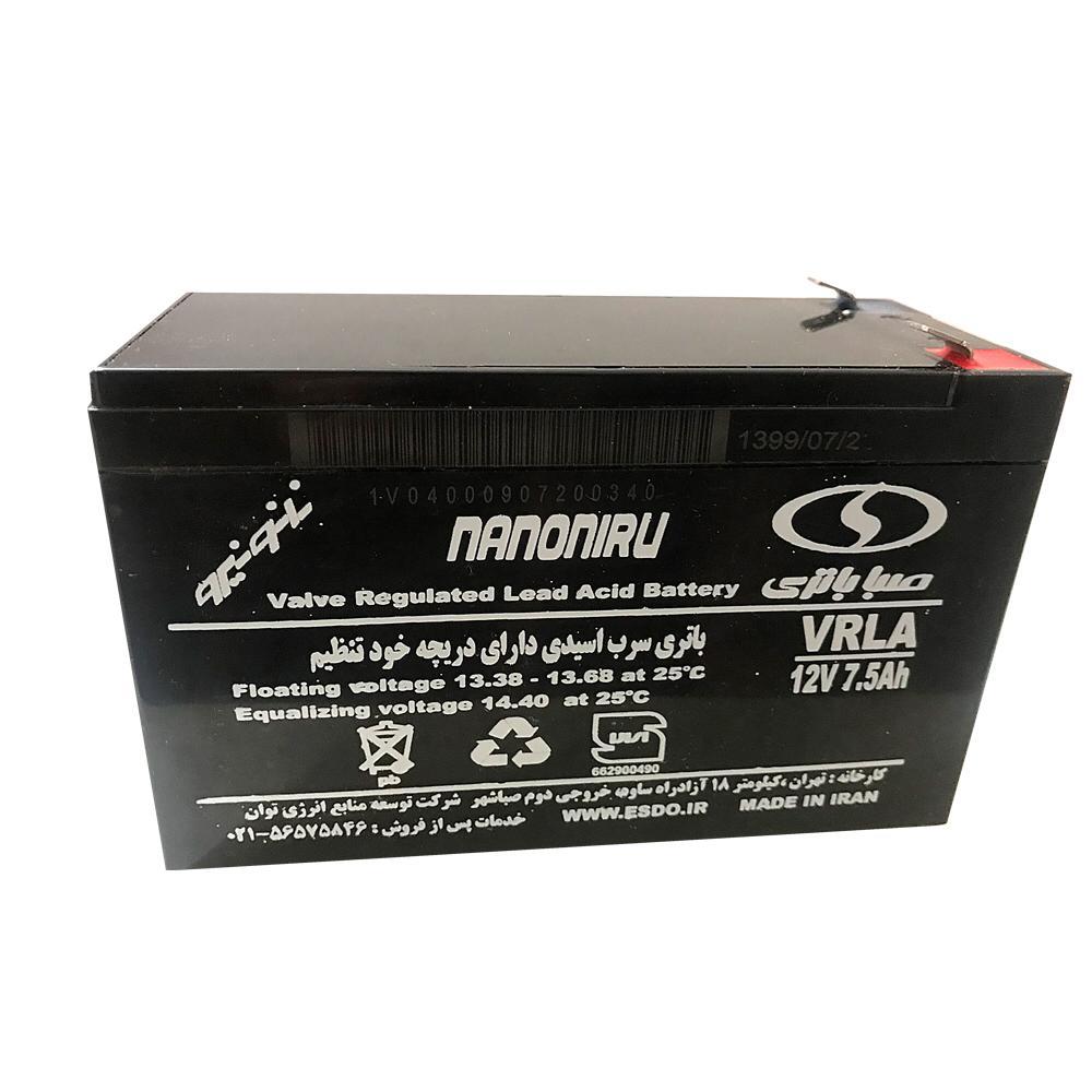 باتری 12 ولت 7.5 آمپر صبا باتری